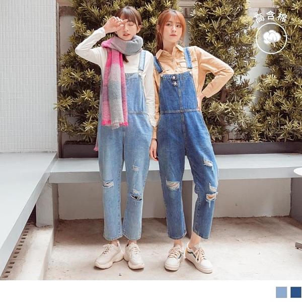 《BA5901-》個性破損小男友風丹寧/牛仔吊帶褲 OB嚴選