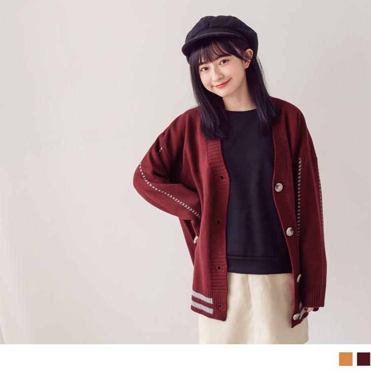撞色織紋木紋釦寬長版針織外套/罩衫