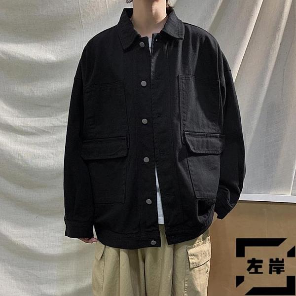 工裝外套男寬鬆衣服潮流休閒牛仔夾克春秋季【左岸男裝】
