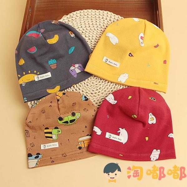 薄款嬰兒帽子男女童可愛新生兒童寶寶帽子純棉套頭【淘嘟嘟】