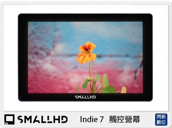 【銀行刷卡金回饋】SmallHD Indie 7 7吋 觸控營幕 監視器 顯示器(Indie7,公司貨)
