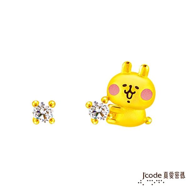 J'code真愛密碼金飾 真愛-卡娜赫拉的小動物-小亮點粉紅兔兔黃金耳環