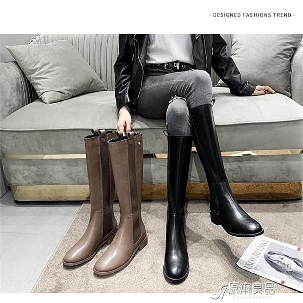 長靴 真皮高筒靴女不過膝長靴歐美秋冬新款顯瘦騎士靴大筒圍瘦瘦馬丁靴 新年特惠