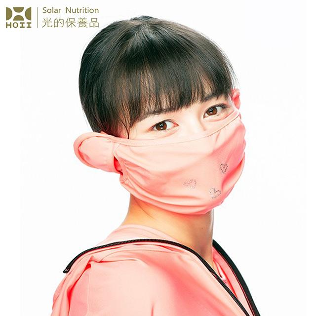 【后益 HOII】友愛水鑽口罩★3色-UPF50+抗UV防曬涼感先進光學機能布