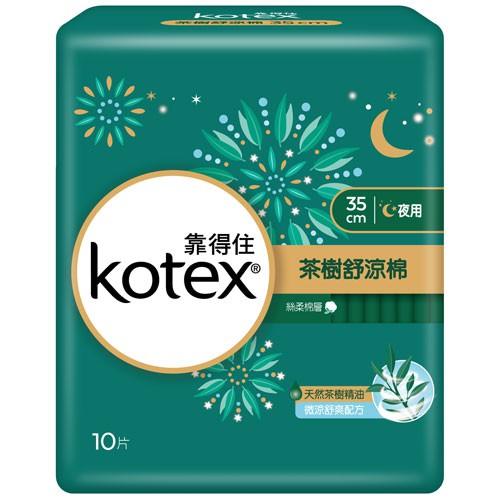 靠得住茶樹舒涼棉日薄35cm X10P【愛買】