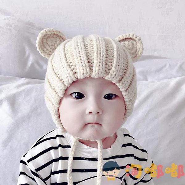 嬰兒帽子秋冬新生嬰幼兒男女可愛兒童毛線護耳帽【淘嘟嘟】