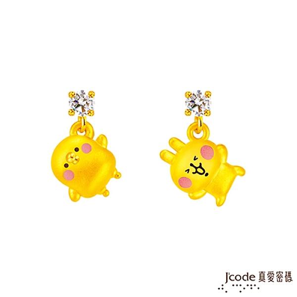 J'code真愛密碼金飾 真愛-卡娜赫拉的小動物-摘星P助和粉紅兔兔黃金耳環