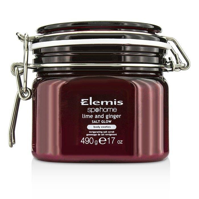 艾麗美 Elemis - 特色檸薑身體磨砂 Exotic Lime & Ginger Salt Glow