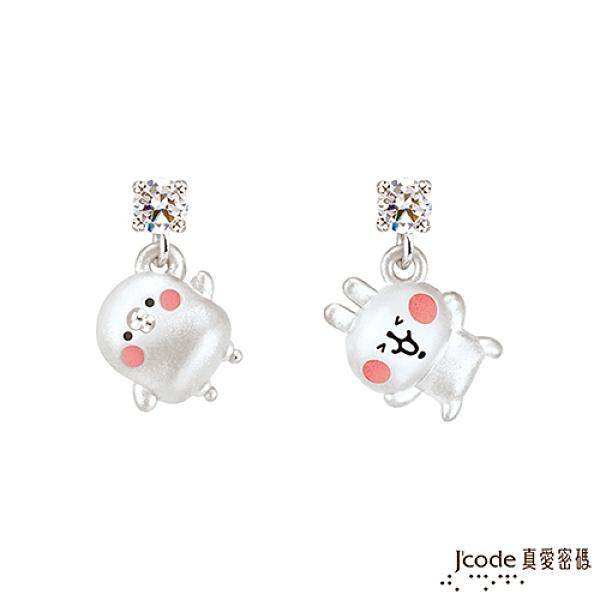 J'code真愛密碼金飾 真愛-卡娜赫拉的小動物-摘星P助和粉紅兔兔純銀耳環