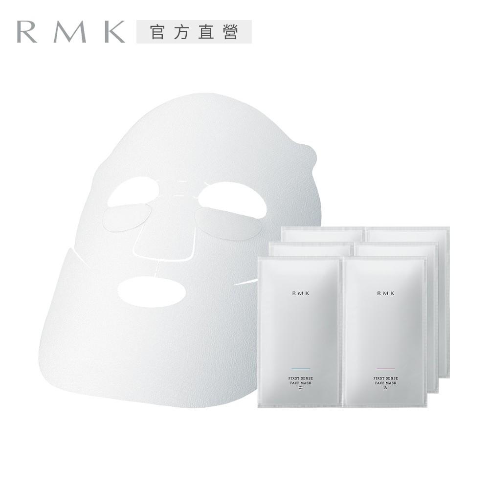 RMK 煥膚美肌面膜組