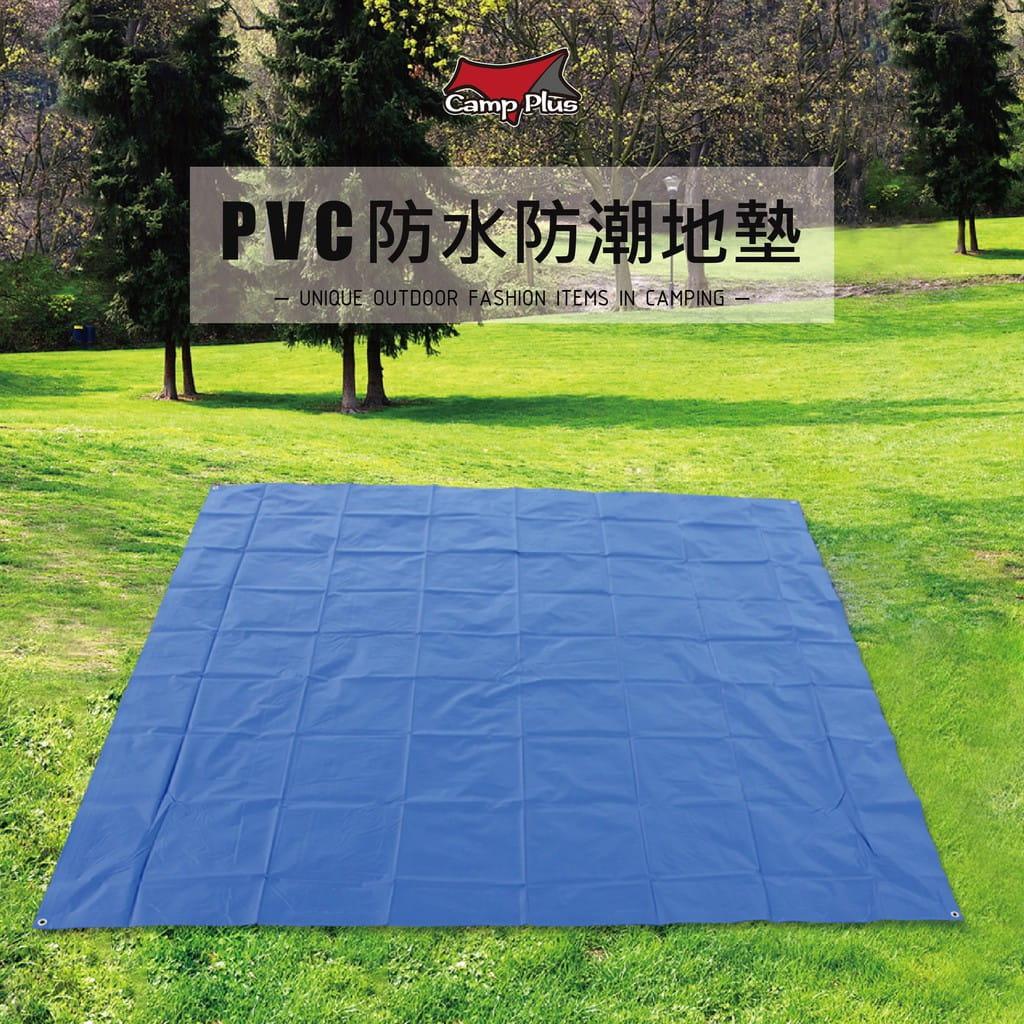 【悠遊戶外】 露營地墊 PVC材質 負重防水 防水防潮地布