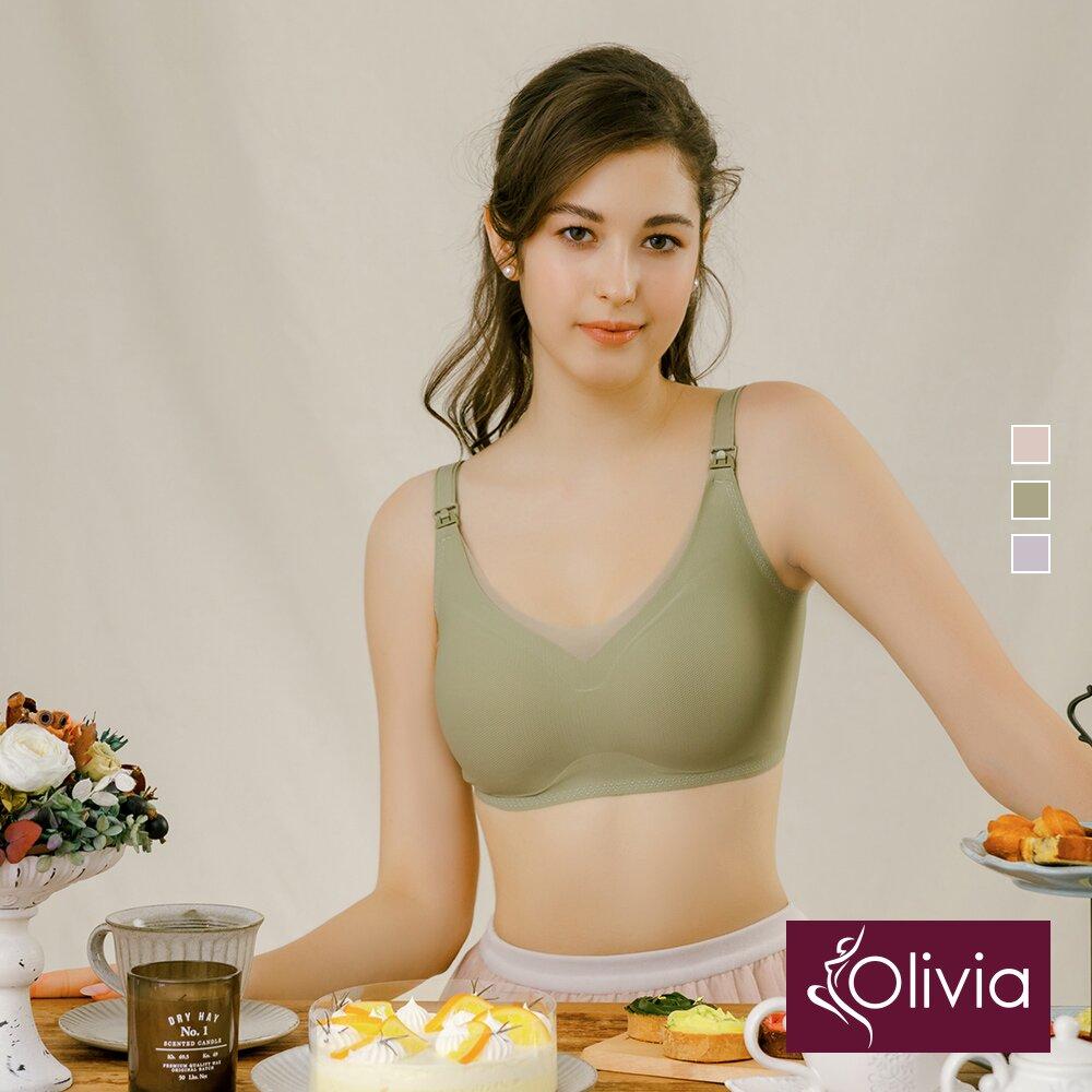 Olivia 曖昧系列-戚風蛋糕戀人  無鋼圈單色舒適型哺乳內衣-灰綠