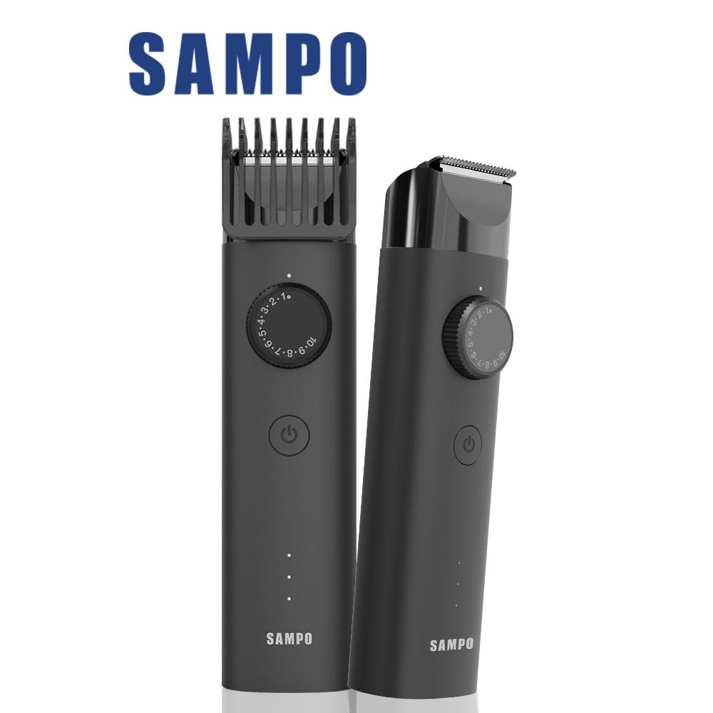 SAMPO 聲寶 水洗式電動理髮刀 EG-Z2004L 理髮 剪髮 修髮 剃毛 修毛 剃髮 整理 原廠保固 現貨