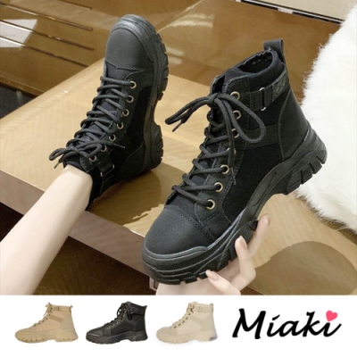 Miaki-短靴.韓式穿搭厚底登山靴踝靴