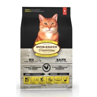 加拿大OVEN-BAKED烘焙客-成貓-野放雞 1.13kg(2.5lb)