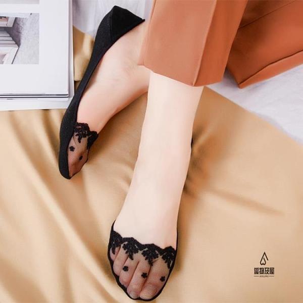 5雙| 蕾絲襪淺口船襪女短襪隱形薄款硅膠防滑棉襪【愛物及屋】