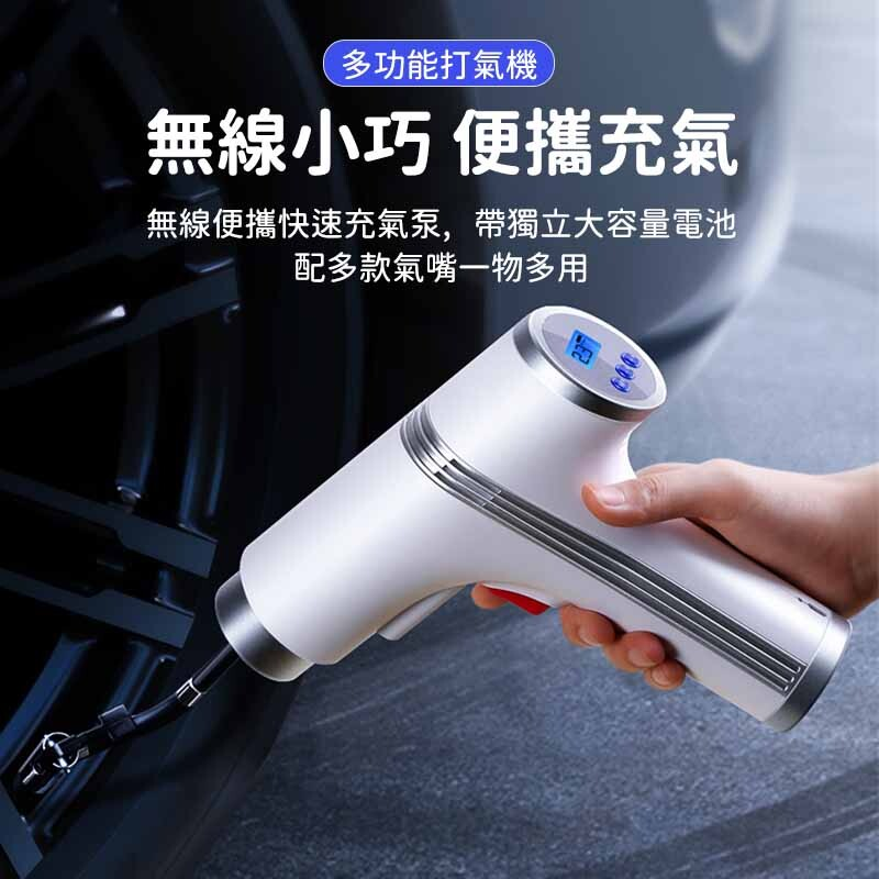 huldra 多功能汽車輪胎打氣機 機車輪胎充氣機 泳圈打氣機 預設胎壓 充氣汞 電動打氣機
