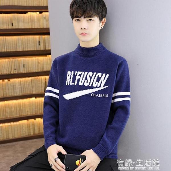 青少年半高領毛衣男韓版潮流初中高中學生打底針織衫秋冬款羊毛衫 雙十二全館免運