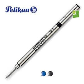 德國 百利金 Pelikan 鋼珠筆筆芯*338 黑色 M F 配件【長益鋼筆】