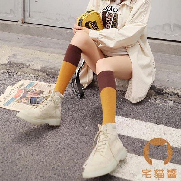 長襪拼色小腿襪女潮長筒襪高筒襪及膝襪秋冬長襪子【宅貓醬】