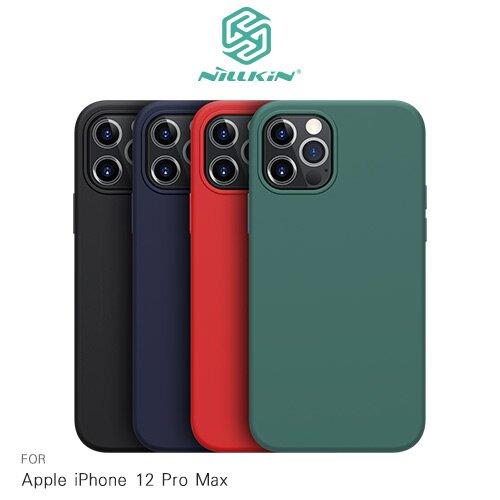 NILLKIN Apple iPhone 12 Pro Max 6.7吋 感系列液態矽膠殼