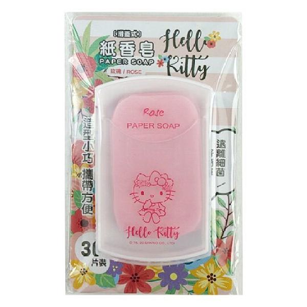 小禮堂 Hello Kitty 攜帶型滑蓋盒裝紙肥皂 紙香皂 皂紙 玫瑰香 (30入 粉 花朵)4712977-46626