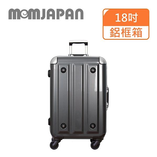 【MOM JAPAN】18吋 日系時尚亮面PC鋁框 行李箱/鋁框行李箱/登機箱(3008C 鏡面黑)