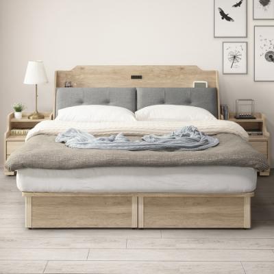 直人木業-NORTH北美楓木圓弧軟墊插座5尺雙人床搭配圓弧2抽床底