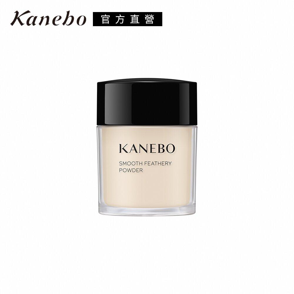 Kanebo 佳麗寶 輕爽持妝蜜粉18g