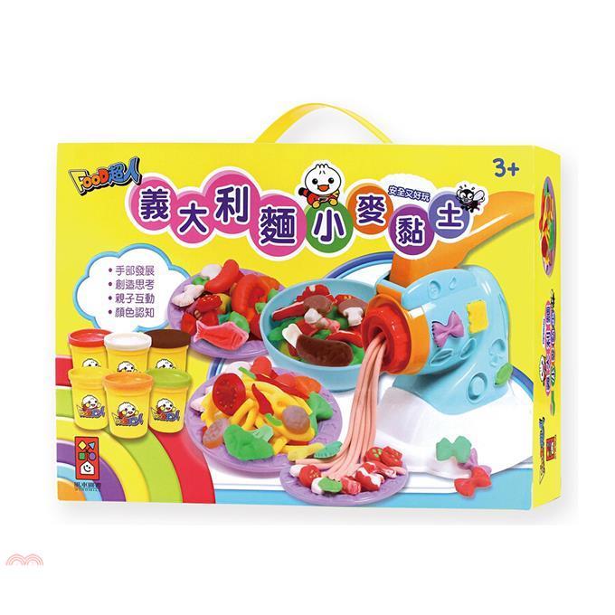 《風車圖書》義大利麵小麥黏土-FOOD超人(盒裝)[79折]