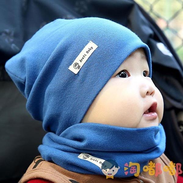 嬰兒帽子圍巾兩件套秋冬寶寶純棉男女童套裝圍脖兒童【淘嘟嘟】