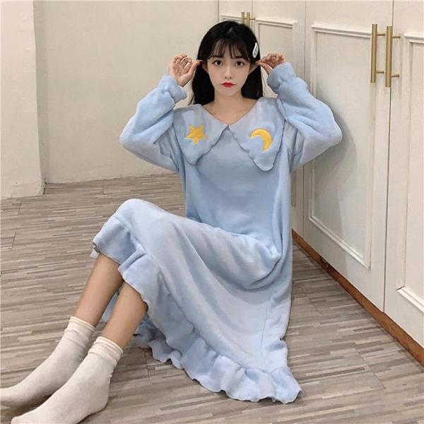 睡裙 秋季2020新款甜美娃娃領刺繡寬鬆法蘭絨中長款長袖睡裙少女家居服