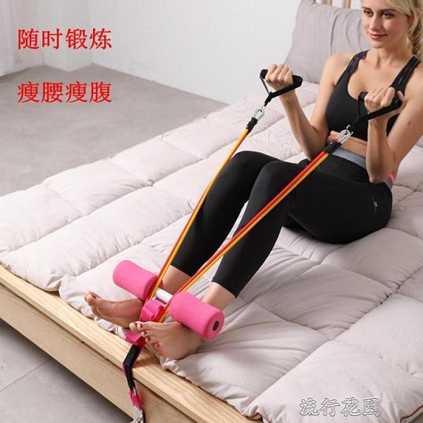 床上仰臥起坐器仰臥板家用運動健身器材收腹機腹肌訓練器