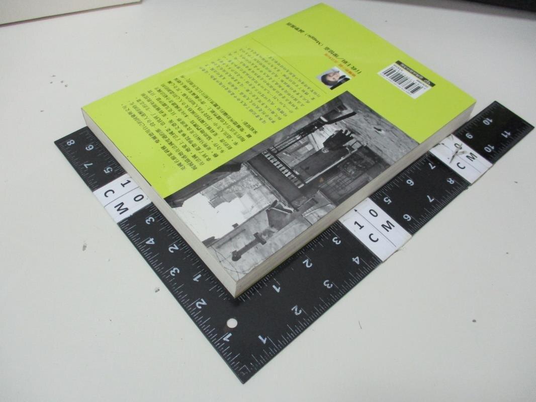 【書寶二手書T8/傳記_DW5】我在法國的歲月_茱莉雅‧柴爾德
