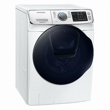 110/2/28前回函贈2600禮券 Samsung 三星 WF17N7510KW 17kg  洗衣機 AddWash 潔徑門系列