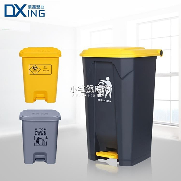 垃圾箱 加厚腳踏垃圾桶商用大號腳踩式帶蓋戶外桶酒店廚房廢物分類箱 【全館免運】