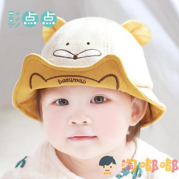嬰兒帽子薄款男女新生幼兒寶寶漁夫帽兒童秋冬防曬遮陽帽【淘嘟嘟】
