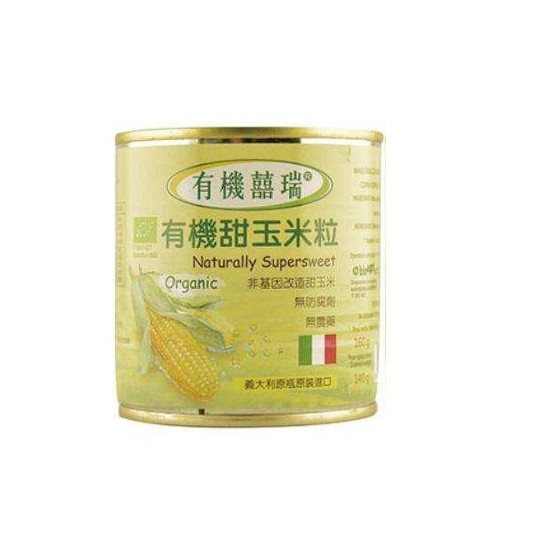 有機囍瑞義大利有機(特級)甜玉米粒140gx2