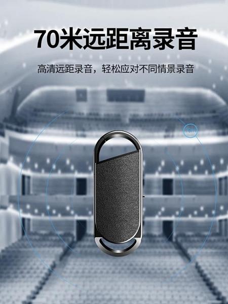 錄音筆 錄音筆專業高清降噪遠程控制大容量超長待機隨身便攜式小型錄音器 維多原創