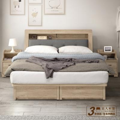 直人木業-NORTH北美楓木雙層軟墊插座5尺雙人床搭配堅固大四抽床底