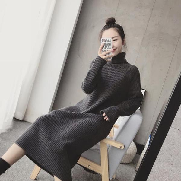 毛衣裙 配大衣長款毛衣裙過膝2020秋冬寬鬆加厚高領針織連衣裙打底長裙女