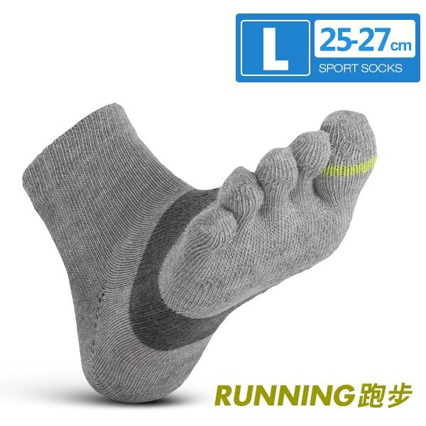 【瑪榭】MIT-足弓加強透氣三角運動五趾襪-L灰鐵