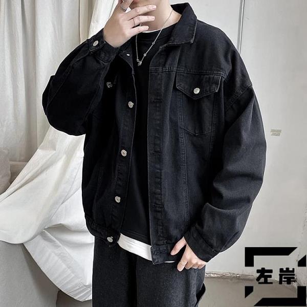 牛仔外套男寬鬆學生復古工裝夾克上衣【左岸男裝】