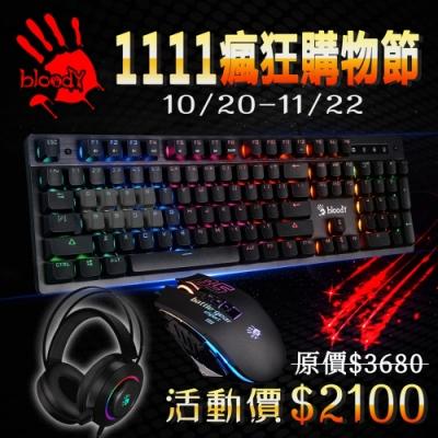 1111優惠【A4 bloody】B500N飛軸電競鍵盤+P85(未激活)電競滑鼠+G521電競耳機-贈控鍵寶典/8顆鍵帽