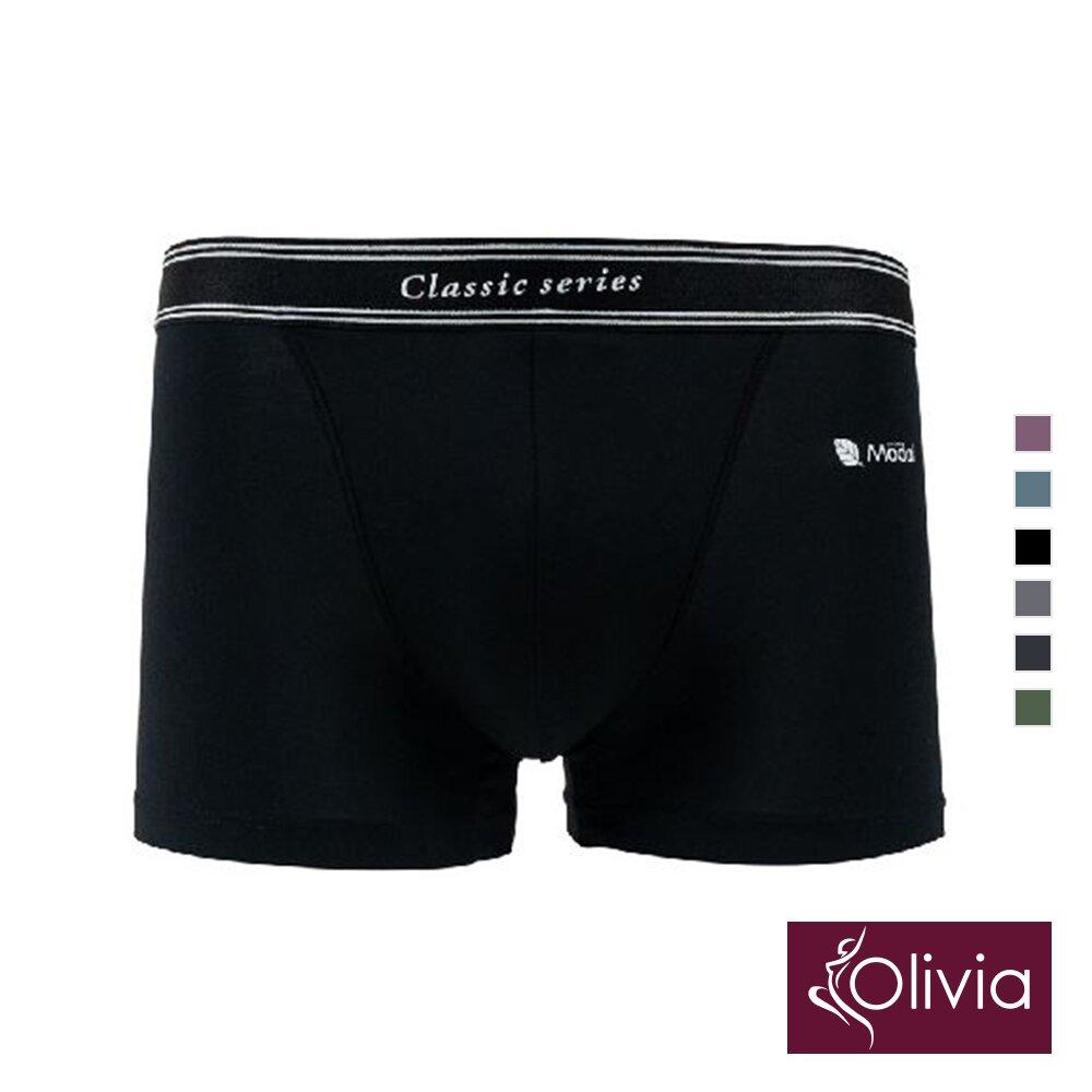 Olivia 男士系列 透氣彈性冷灰調四角內褲-黑色