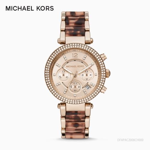 MICHAEL KORS 經典玳瑁三眼時尚腕錶MK6832