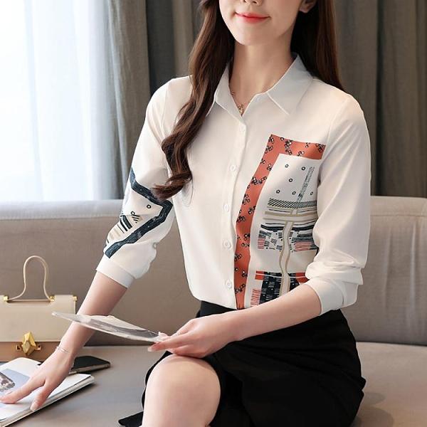 雪紡上衣 雪紡襯衫女襯衣設計感小眾洋氣時尚氣質長袖印花職業2021春秋新款 韓國時尚週