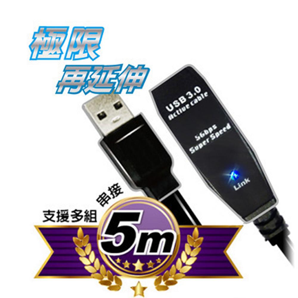 伽利略 5M USB3.0 信號放大延長線A305
