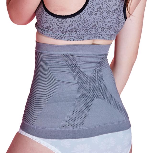 京美 鍺石銀纖極塑護腰團