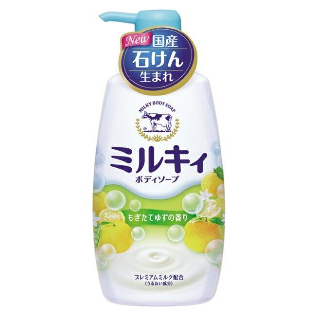 牛乳石鹼-牛乳精華沐浴乳(柚子果香)550ml